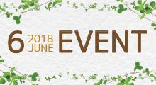 6月のイベント開催情報!
